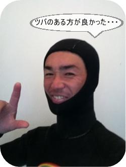 HeadCap2.JPG