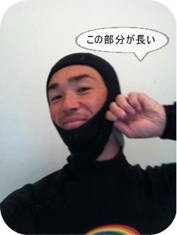 HeadCap3.JPG