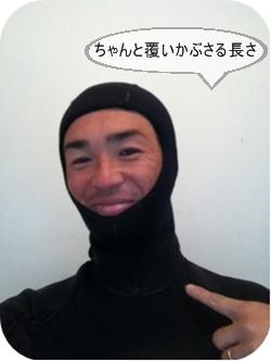 HeadCap4.JPG
