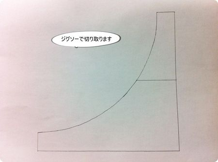 ramp3.jpg