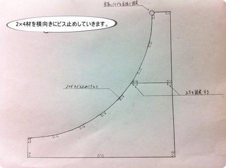 ramp4.jpg