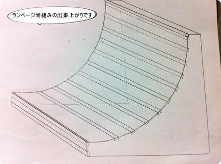 ramp5.jpg