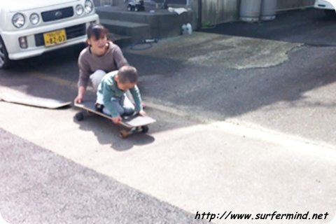 yuto sukebo1.jpg